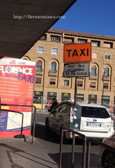 フィレンツェのタクシー乗り場