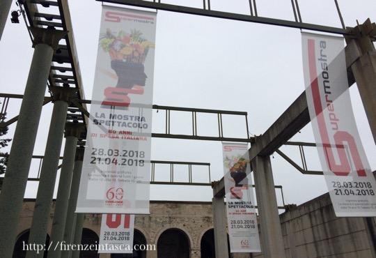 エッセルンガ記念展示会