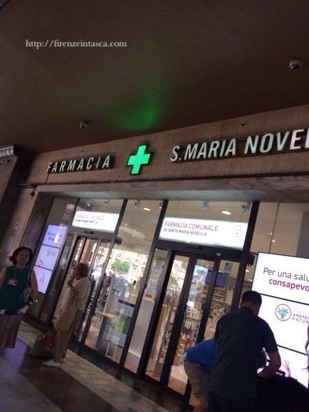 フィレンツェ駅の薬局