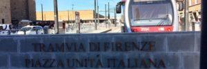 フィレンツェ新トラム