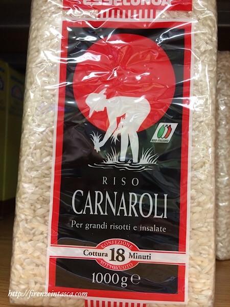 イタリアの米カルナローリ