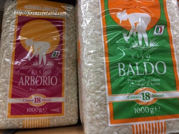 イタリアの米アルボーリオとバルド