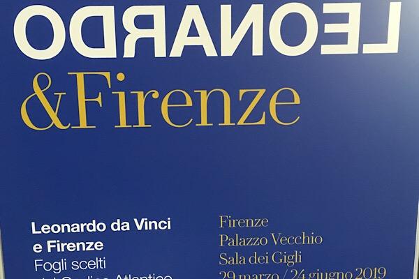 レオナルドとフィレンツェ展