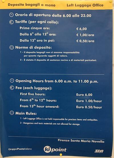 フィレンツェ駅の荷物預かり所料金