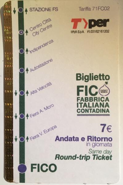FICOへのバスの切符